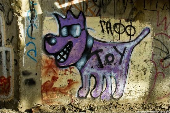 Graffiti-covered abandoned museum of Sevastopol view 2