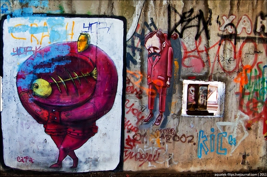 Graffiti-covered abandoned museum of Sevastopol view 4