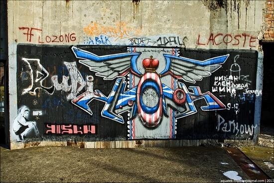 Graffiti-covered abandoned museum of Sevastopol view 8