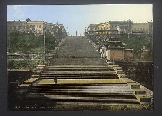Odessa city, Ukraine 1890-1905 photo 1