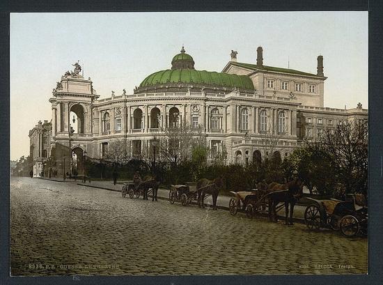 Odessa city, Ukraine 1890-1905 photo 2