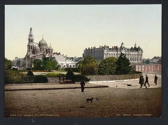 Odessa city, Ukraine 1890-1905 photo 7