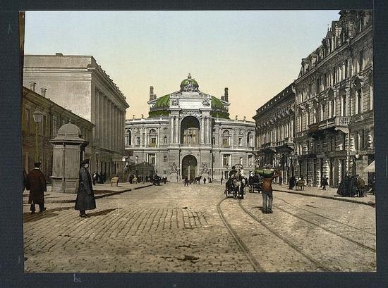 Odessa city, Ukraine 1890-1905 photo 8