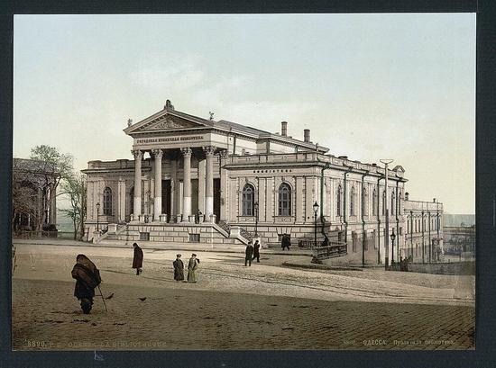 Odessa city, Ukraine 1890-1905 photo 9