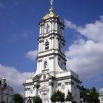 Holy Dormition Pochaev Lavra