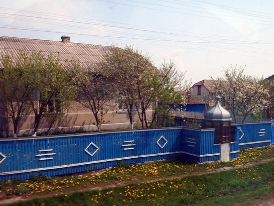 Ukrainian province view 3