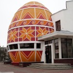 The museum of Pysanka (Easter egg) in Kolomiya