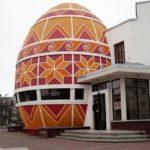 The museum of Pysanka (Easter egg) in Kolomiya