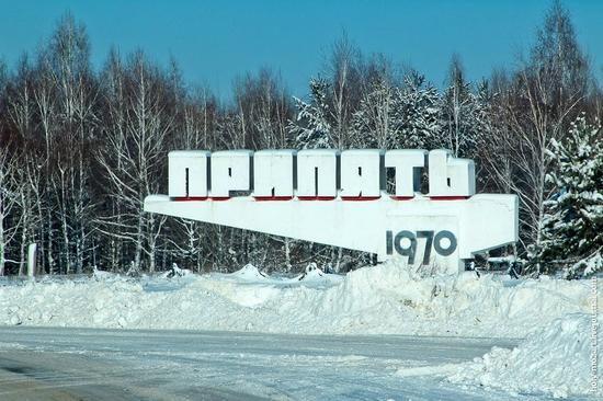 Snow-covered Pripyat, Ukraine view 1