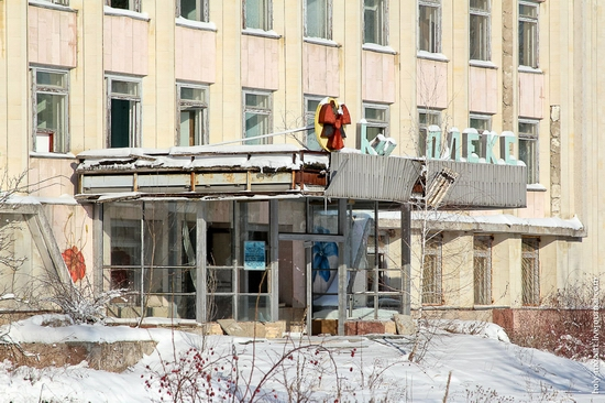 Snow-covered Pripyat, Ukraine view 9