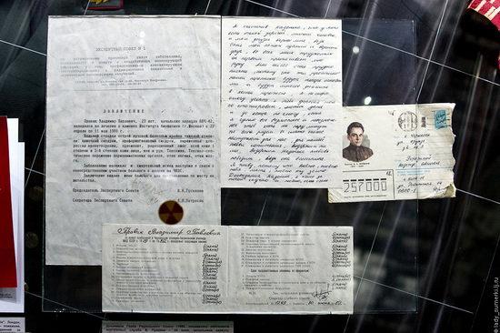 Chernobyl museum, Kiev, Ukraine view 16