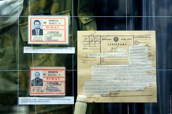 Chernobyl museum, Kiev, Ukraine view 18