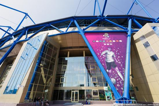 Metalist - Euro 2012 stadium, Kharkov, Ukraine view 4