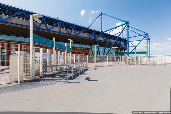 Metalist - Euro 2012 stadium, Kharkov, Ukraine view 8