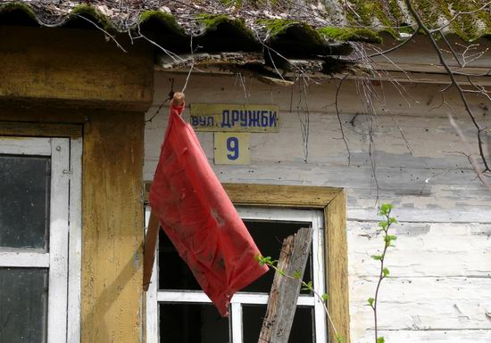 Spring in the Chernobyl exclusion zone, Ukraine view 6