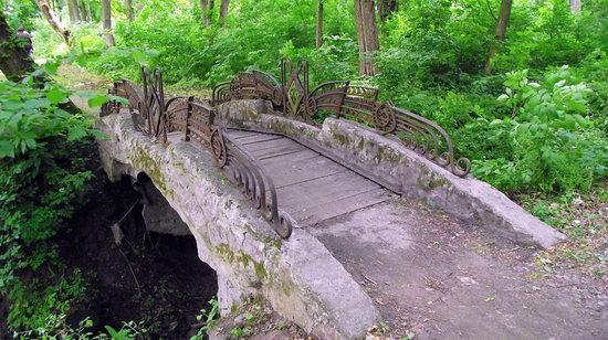 Korsun-Shevchenkovskiy Park, Ukraine photo 13