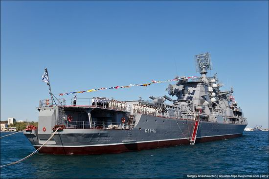 The parade on the day of the Navy in Sevastopol photo 10