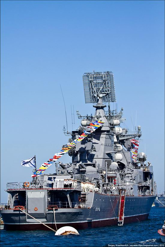 The parade on the day of the Navy in Sevastopol photo 11