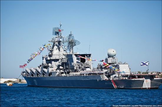 The parade on the day of the Navy in Sevastopol photo 8