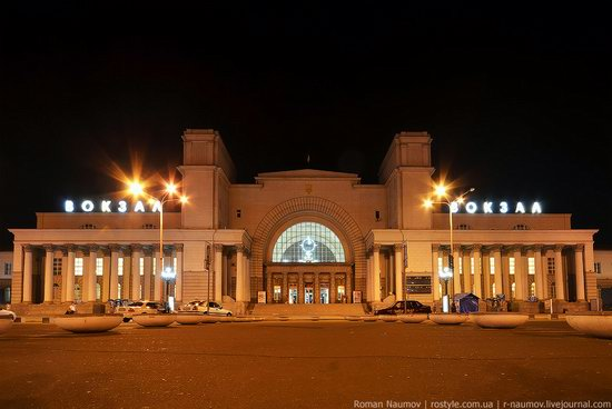 Dnepropetrovsk railway station, Ukraine photo 1