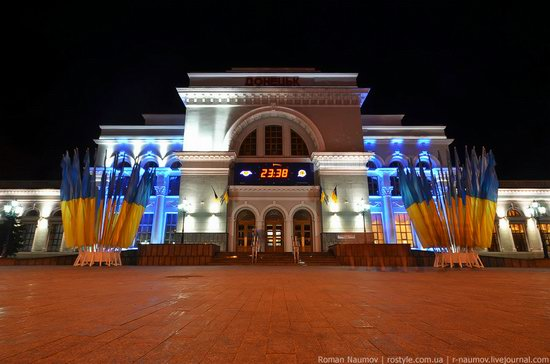 Donetsk railway station, Ukraine photo 1