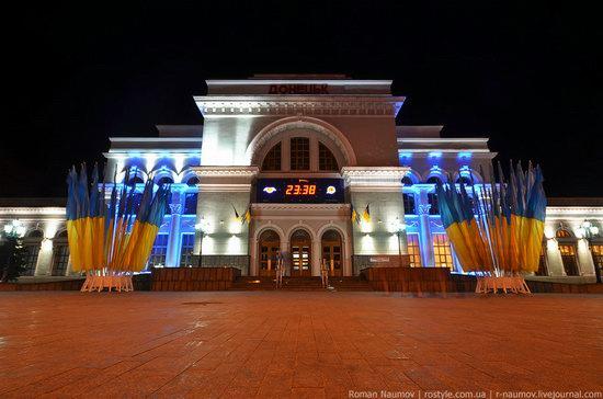 Donetsk railway station, Ukraine photo 1