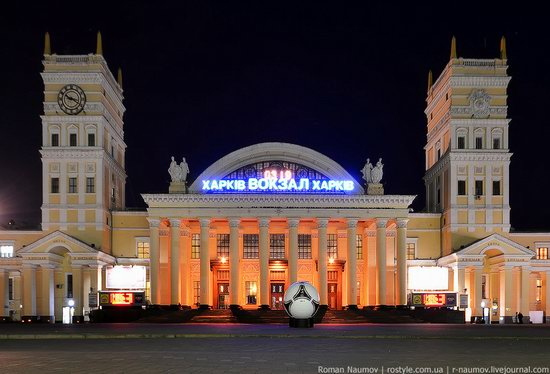 Kharkov railway station, Ukraine photo 1