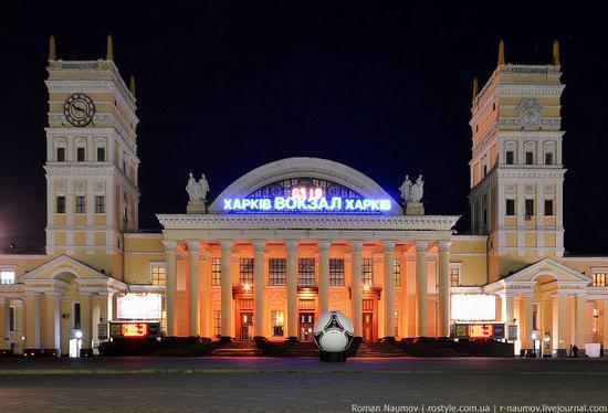 Kharkov railway station, Ukraine photo 1