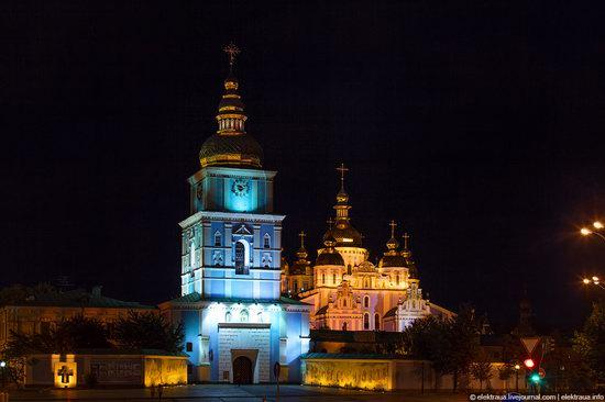 Kiev city, Ukraine evening time view 5