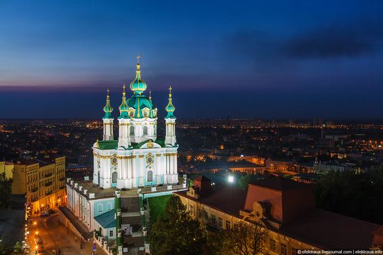 Kiev city, Ukraine evening time view 6