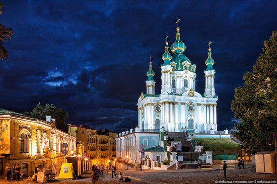 Kiev city, Ukraine evening time view 7
