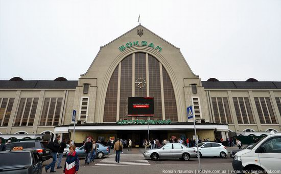 Kiev railway station, Ukraine photo 1
