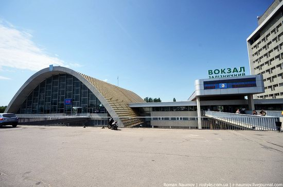 Lugansk railway station, Ukraine photo 1