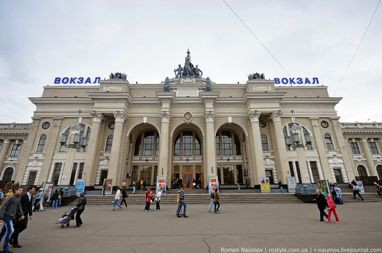 Odessa railway station, Ukraine photo 1