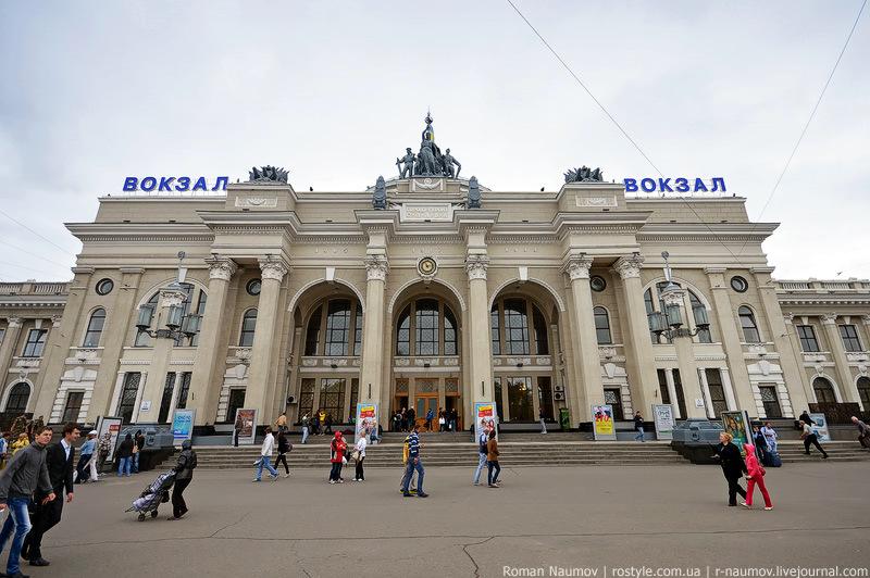 Odessa Railways