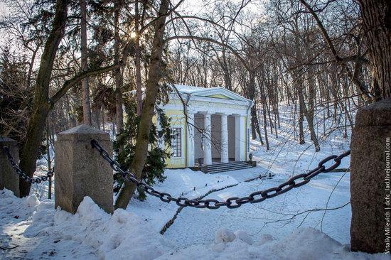 Snow-covered Sofiyivka park, Uman, Ukraine photo 2