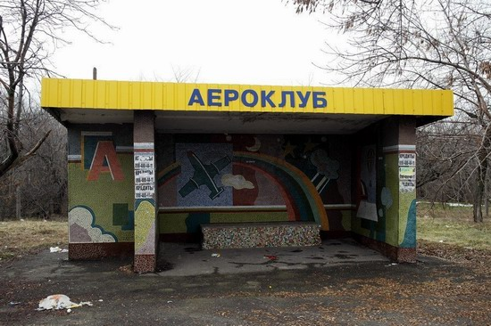 Abandoned flight training center near Zaporozhye, Ukraine photo 2
