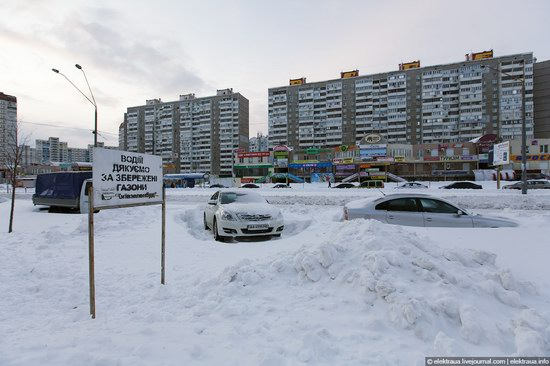 Abnormally heavy snowfall in Kiev, Ukraine photo 16