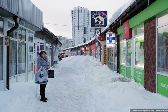 Abnormally heavy snowfall in Kiev, Ukraine photo 19