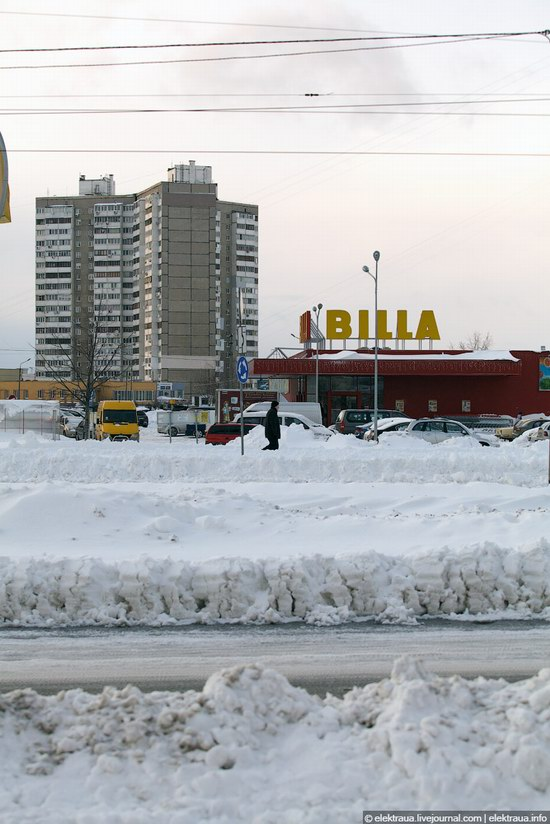 Abnormally heavy snowfall in Kiev, Ukraine photo 5