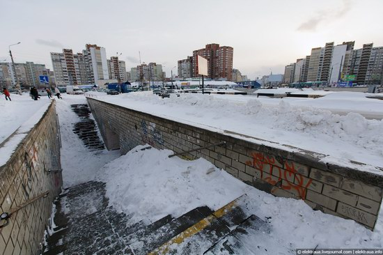 Abnormally heavy snowfall in Kiev, Ukraine photo 6