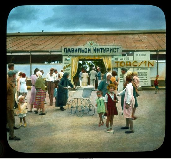 The color photos of Odessa in 1931 picture 11