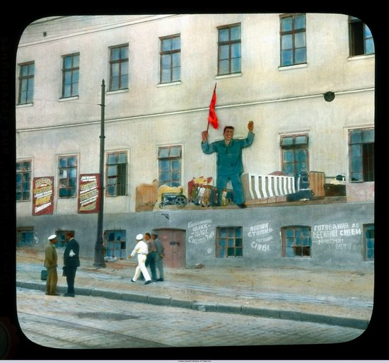 The color photos of Odessa in 1931 picture 19