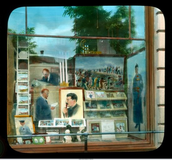 The color photos of Odessa in 1931 picture 3