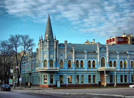 Cherkasy Ukraine - hotel Slavianskyi