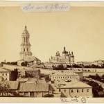 Photos of Kiev in the late 19th century