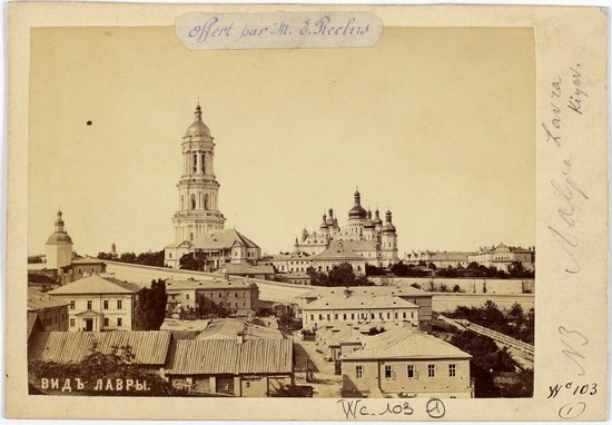 Kiev, the Russian Empire, the late 19th century, photo 1