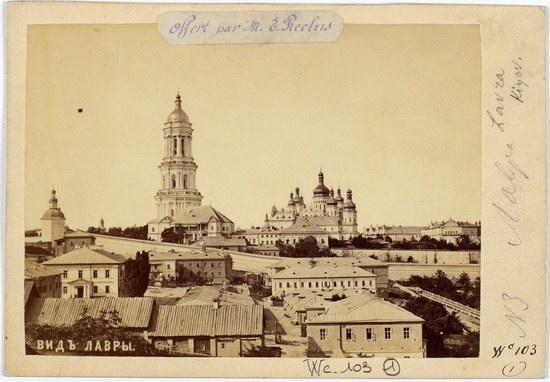Kiev, the Russian Empire, the late 19th century, photo 1