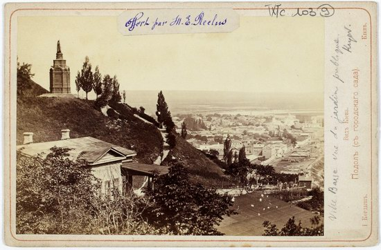 Kiev, the Russian Empire, the late 19th century, photo 10