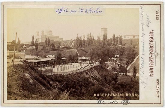 Kiev, the Russian Empire, the late 19th century, photo 11